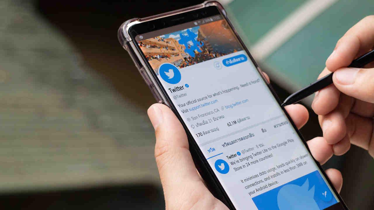 Twitter sesli DM özelliği ilk olarak Brezilya'da