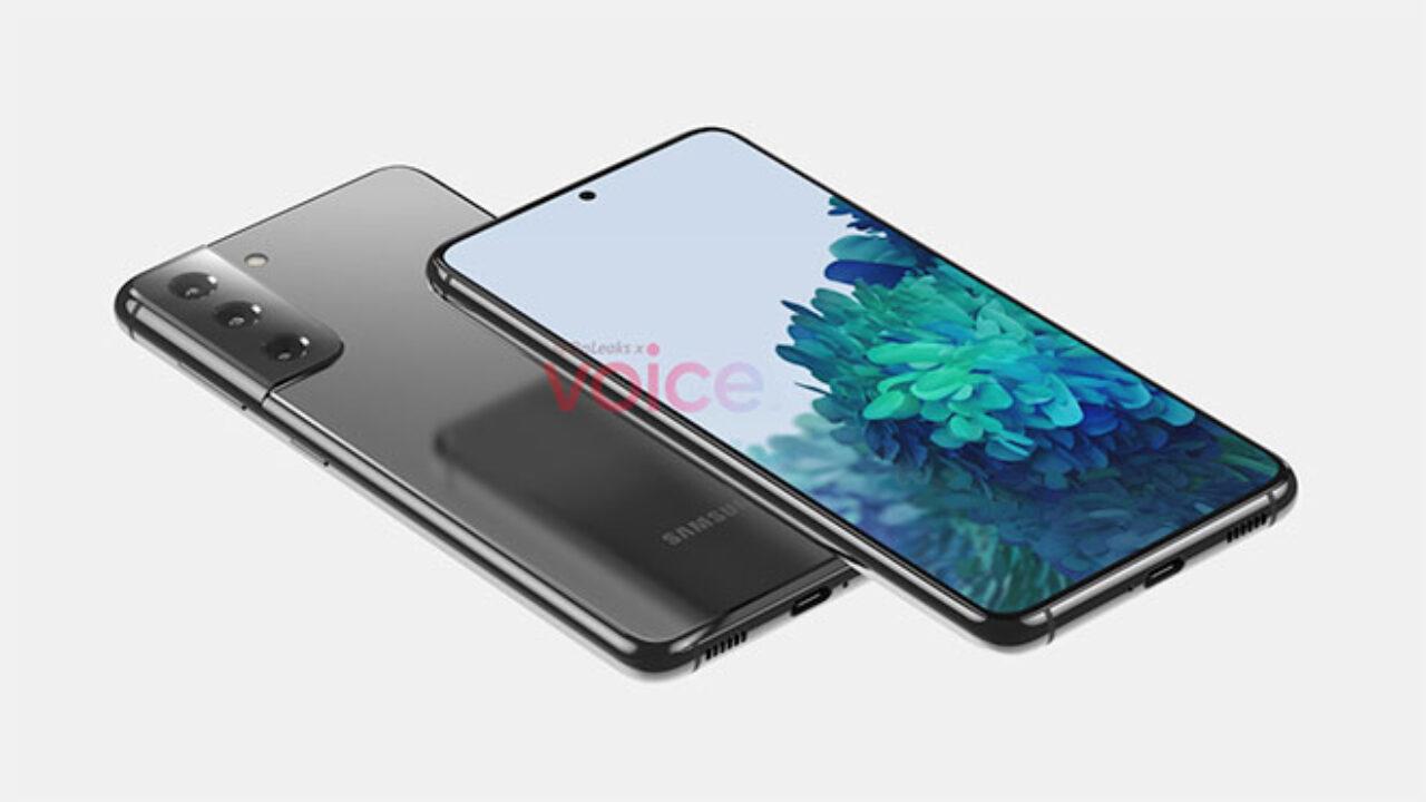 Samsung Galaxy S21 ön sipariş tarihi